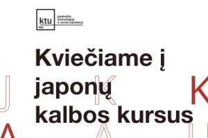 KTU PTVF vyksta registracija į japonų kalbos kursus