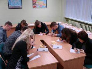 Marketingo paskaitoje studentai degustavo trapučius