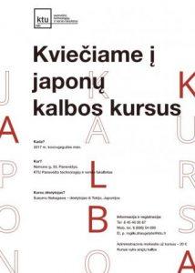 KTU PTVF pradeda registraciją į japonų kalbos kursus